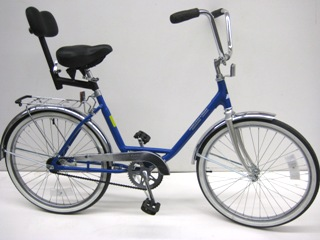 Worksman Super Comfort Bicycle Semi Recumbent Bike Forums